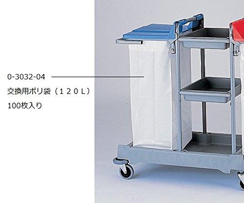 ナビス(アズワン)0-3032-04オムツ交換車(軽量タイプ)用交換用ポリ袋(120L) B07BD3YGK4