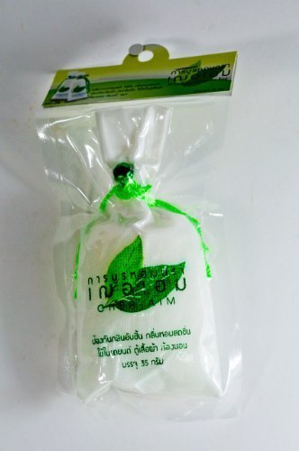 Camphor Bag 35 Grams (100% Camphor To remove unpleasant smell in the car, toilet or closet)