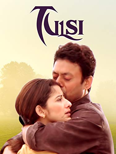 Tulsi (Hindi)