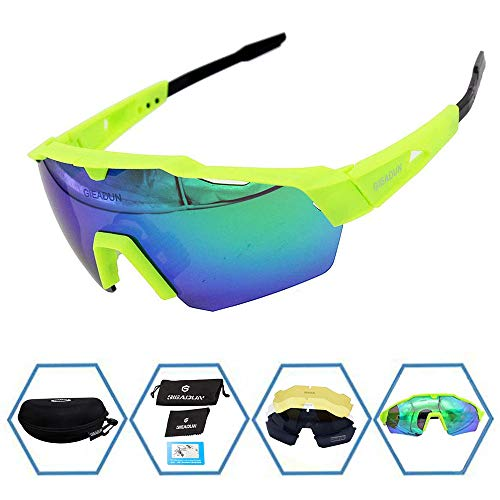 GIEADUN Sports Sunglasses Protection Cycling Glasses with 4 Interchangeable Lenses Polarized UV400 for Cycling, Baseball,Fishing, Ski Running,Golf (Green)