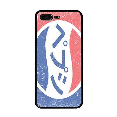 iPhone 7 Plus/iPhone 8 Plus Case, Pepsi Cola TPU Customization for iPhone 7  Plus/iPhone 8 Plus 5 5 inch Protective Shell