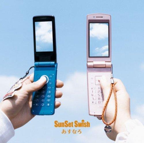 CD : Sunset Swish - Asunaro (Japan - Import)
