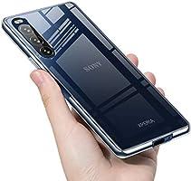 Sony Xperia ケース 透明 クリア tpu シリコン スリム 薄型 スマホケース 耐衝撃 ストラップホール 黄変防止 一体型 人気 携帯カバー