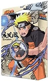 Amazon.com: Naruto Shippuden Approaching Wind Theme Deck Set ...