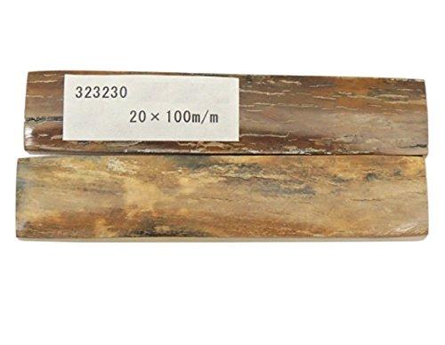 ナイフ用ハンドル材 323230 20x100 (2枚1組) B01F3HXNFS
