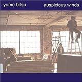 Auspicious Winds by YUME BITSU (2000-11-14)