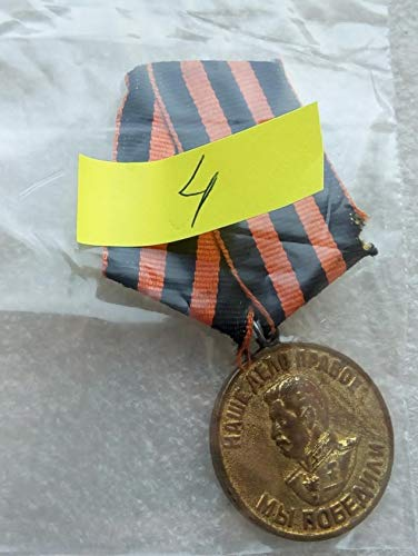 #4 We Won For the Victory over Germany WW II Original USSR Soviet Union Russian military Communist Bolshevik Medal St. George Ribbon