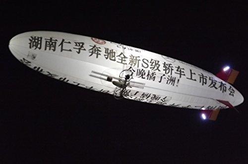 Air-Ads 14M (45 ft) RC Blimp Giant Radio Control Zeppelin...