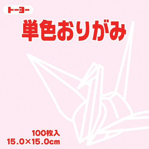 Toyo Origami Paper Single Colour - Cherry Blossom - 15cm, 100 Sheets