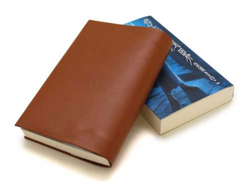 Recycled leather book cover not to need care (Paperback Comic Novels size / Camel) (japan import) Kano