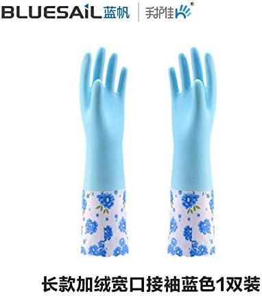 手嘉は暖冬に加え、ベルベットランドリーキッチンお皿を洗うクリーンスイープ水質汚染家事厚い手袋、色を拡張:赤、サイズ:L (Color : Blue, Size : L)