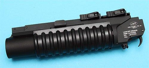 【様々なARに!】G&P GP-GRE003S LMTタイプM203QDグレネードランチャー(S-size) /BK(黒ブラック)★20mmレールに簡単装着QDマウント!検)サバイバルゲームトイガン電動ガン B006BLGFP6