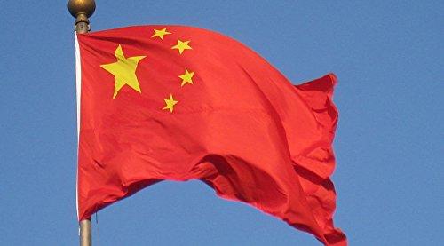 SHEA STADIUM NEW YORK METS GAME USED 3'x5' CHINA FLOWN FLAG