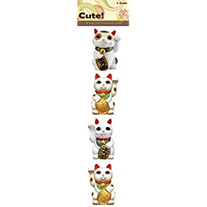 """""""Cute!"""" Happy Cat Stickers"""