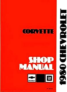 1980 chevrolet corvette shop manual chevrolet motor divison amazon rh amazon com New Corvette Corvette Wallpaper