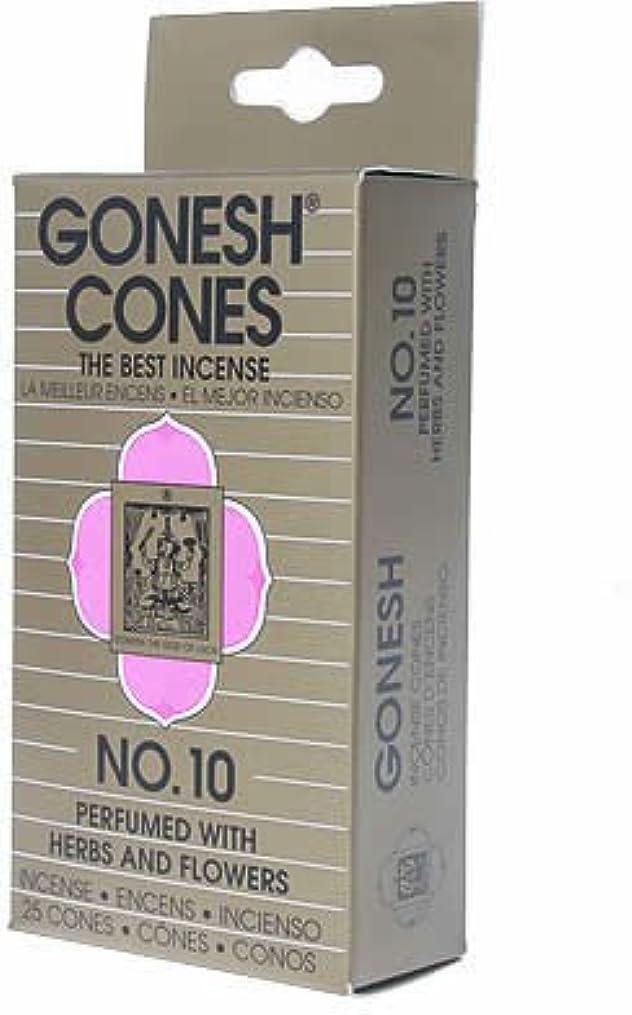 トリムマティスデンプシーガーネッシュ(GONESH) ナンバー インセンス コーン No.10 25個入(お香)