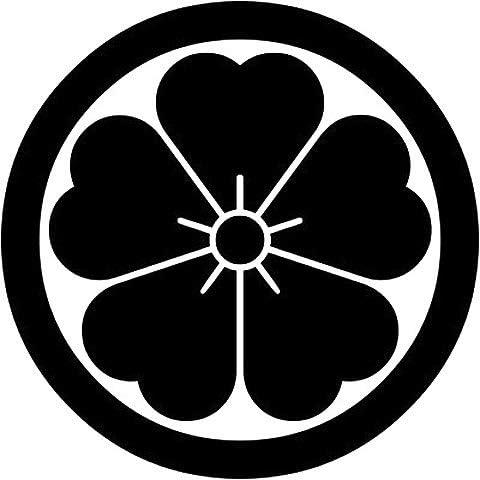 家紋シール 「丸に桜」6枚入 男性紋・女性紋・子供サイズ・黒地用・白地用 貼付け家紋 着物用 KOM168