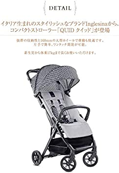 Inglesina ag87l0grr/ /chaises de Promenade Unisexe