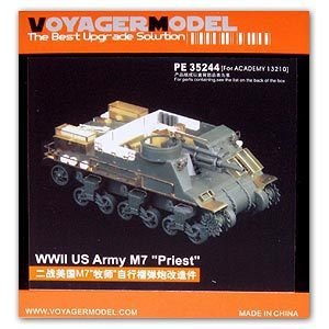 (KNL HOBBY The United States M7 PE35244 World War II VOYAGER MODEL Photo-etched sheets parts The best upgrade solution