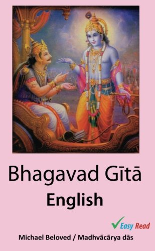 Bhagavad Gita English Paperback – June 8, 2008