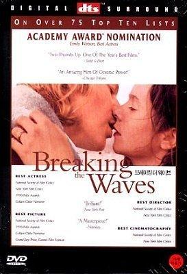 Breaking the Waves B01EGQSL2M
