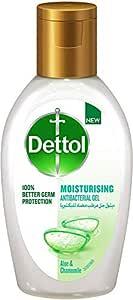 Dettol Moisturizing Anti-Bacterial Hand Sanitizer 50ml - Aloe & Chamomile