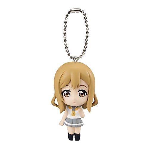 Gashapon Love Live! Sunshine!! 1.5 inch keychain Mini Figure Part 2 : Hanamaru Kunikida