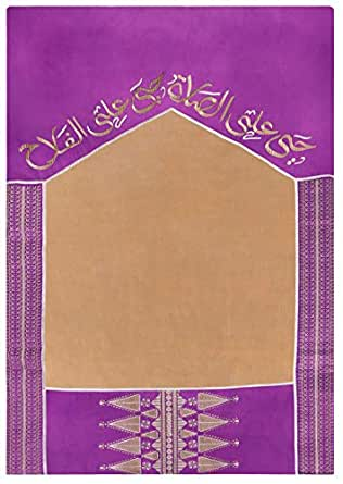 Thick padded prayer mat setteld in a bag in purple color