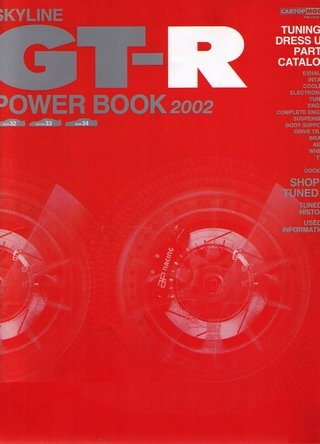 - SKYLINE GT-R POWER BOOK 2002 -Tuning & dress up parts catalog- (Japan Import)