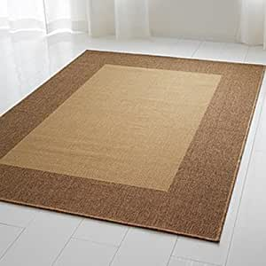 Amazon Com Ikea Dragor Rug Flatwoven Beige Light Brown