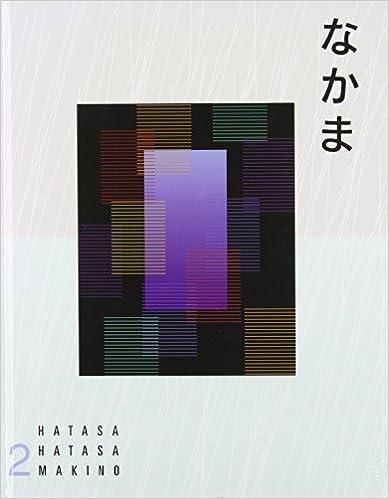 Amazon nakama 2 japanese communication culture context nakama 2 japanese communication culture context 1st edition fandeluxe Gallery