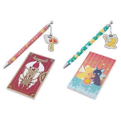 Card Captor Sakura stationery set all set of 2 (prize)