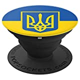 Ukraine Ukranian Flag - PopSockets Grip and Stand for Phones and Tablets