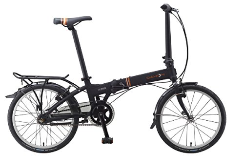 Price comparison product image Dahon Vitesse i7 20'' 7 Speed Folding Bicycle (Coffee)