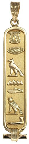 18K Gold Egyptian Cartouche Pendant with