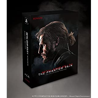 Metal Gear Solid V: The Phantom Pain - Special Edition [Japan Import]