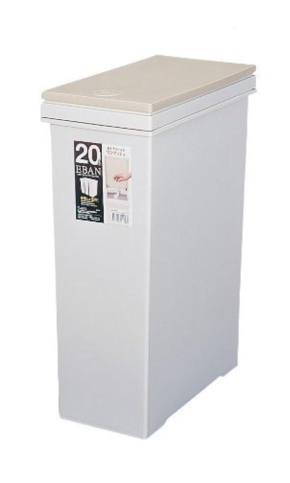 豚肉惨めな曖昧なWY LIVING S 自動センサー式ゴミ箱 50リットル ステンレス製 ふた付き 電池式 WY-HM007