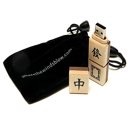 Where The Winds Blow Winds Blow Solid Wood 16GB USB Flash Drive with Magnetized Top and Protective Bag (100% Made in the USA)