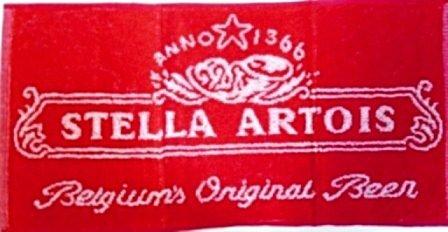 stella-artois-cotton-bar-towel-pp