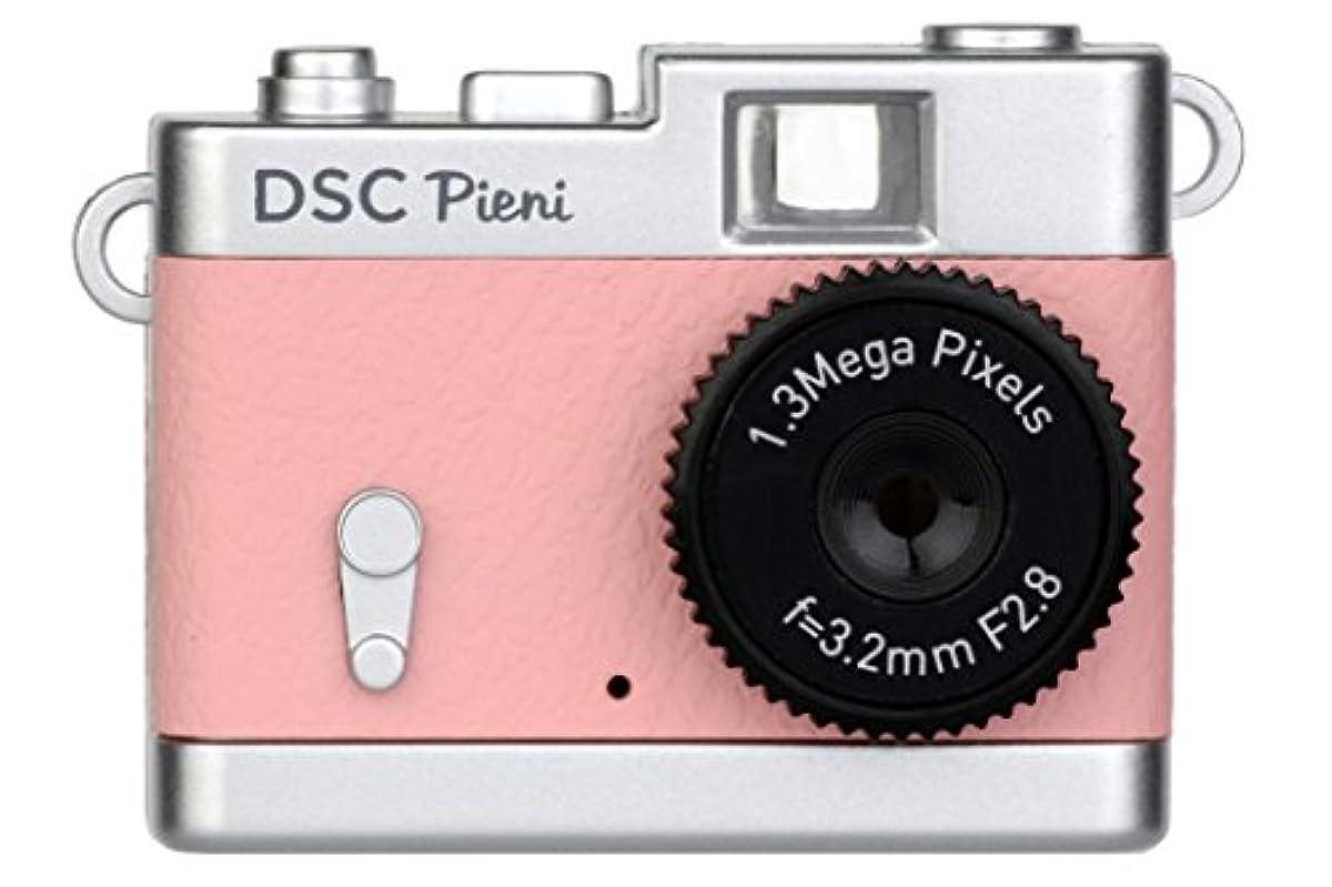 [해외] KENKO 디지털 카메라 DSC PIENI 131만 화소 DSC-PIENI-CP