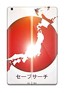 New Style 9120434J56119042 For Ipad Mini 2 Premium Tpu Case Cover For Japan Protective Case