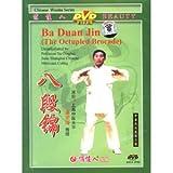 Ba Duan Jin (The Octupled Brocade)
