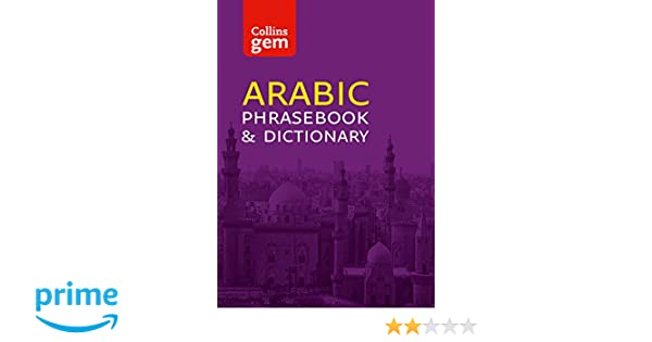 Collins gem easy learning arabic phrasebook collins uk collins gem easy learning arabic phrasebook collins uk 9780007358496 amazon books fandeluxe Images