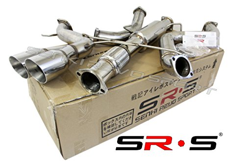 SRS TYPE-R1 CATBACK EXHAUST SYSTEM FOR 2013-2018 FORD FOCUS ST 2.0L TURBO 3