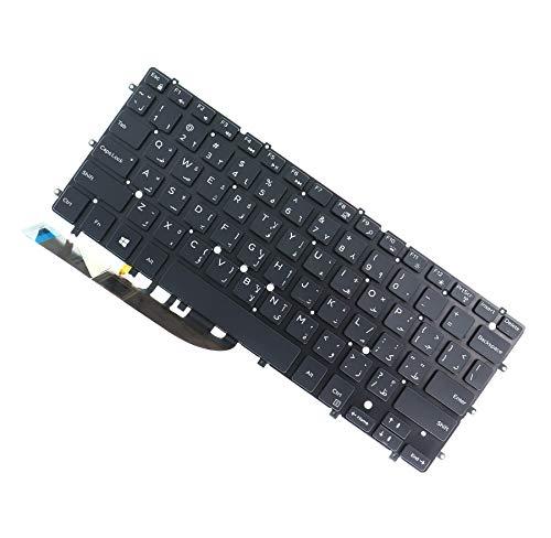 Reemplazo Teclado Dell Inspiron 7352/53/59 Dell Xps 13 9343
