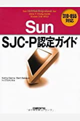 Sun Sjc P Nintei Gaido JP Oversized