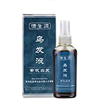 Generic DSY Cure White Hair Tonic 60ml/piece Extra-Strength make hair black again Chinese Medicine No Side Effect