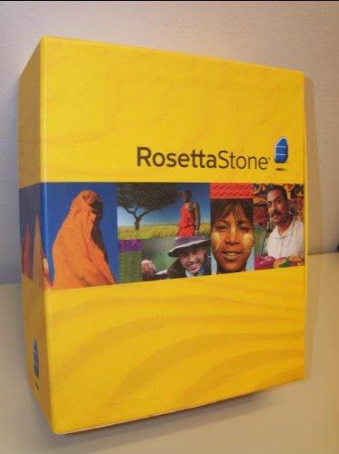 RosettaStone: Spanish (Latin America) Levels 1 and 2