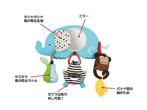 Skip Hop Alphabet Zoo Stroller Bar Activity Toy, Multi by Skip Hop (Image #4)