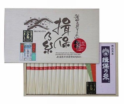 揖保乃糸 上級品 赤帯 古(ひね)(50g×40束)